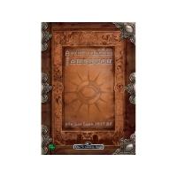 DSA - Aventurisches Jahrbuch - 1037 BF