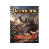Pathfinder RPG - Almanach der Kampfkünste