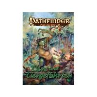 Pathfinder RPG - Handbuch Tiere und Tiergefährten