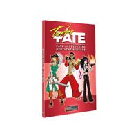 Fate - Turbo Fate